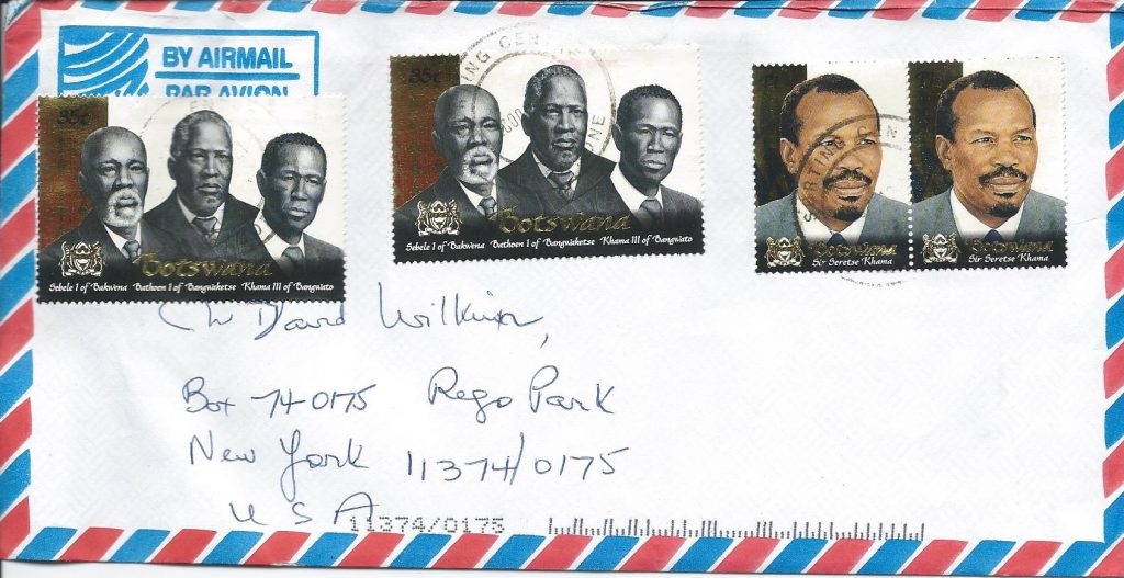 09a_Seretse stamp2_cropped
